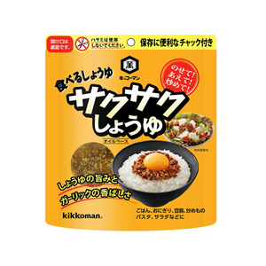 Kikkoman Rice Seasoning -Crunchy Soy Sauce-