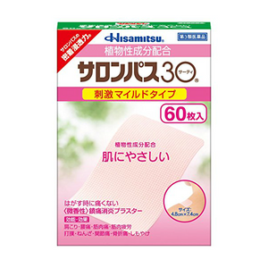 Salon path 30 mild 60 sheets