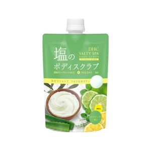 DHC Salt Body Scrub 455g 2 types