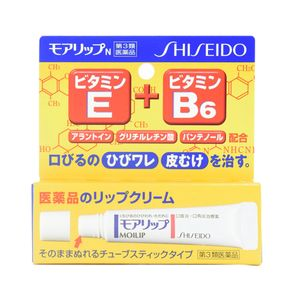 SHISEIDO Moilip Lip Treatment 8g