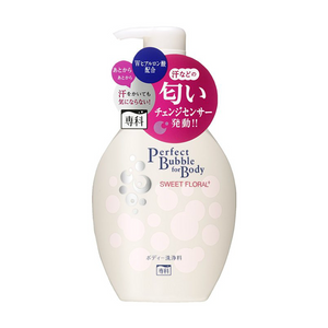 SHISEIDO Senka Perfect Bubble for Body Wash Sweet Floral 500ml