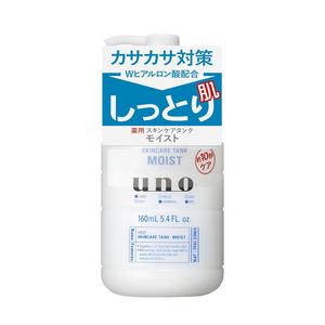 SHISEIDO uno skincare tank -moist- 160ml