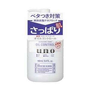 SHISEIDO uno skincare tank -oil control- 160ml