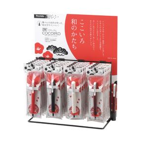 KURETAKE ZIG Letter Pen Cocoiro WANOKATACHI / 20-Piece Set DP LPCR010-W/DP20