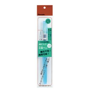 KURETAKE Water Brush Small / Serisu KG205-20