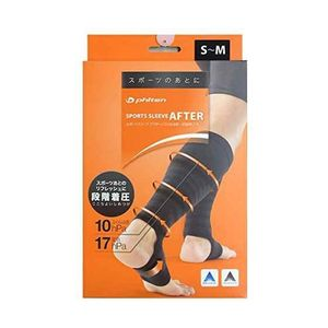 PHITEN Sports Sleeve After Care for Calf and Ankle 2 pieces