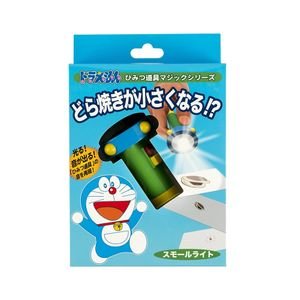 Tenyo Doraemon Small Light Magic Toy