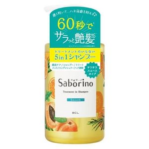 SABORINO Hair and Scalp Cleanse Treatment Shampoo Smooth 460ml