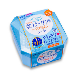 KOSE softymo makeup remover -collagen- 52sheets