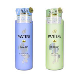 PANTENE Micellar Pure Cleanse/ Pure Moist Treatment 500g