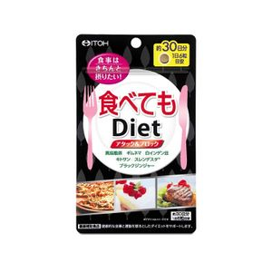 ITOH Tabetemo Diet Supplement 180 tablets