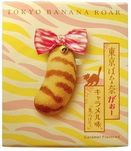 Tokyo banana caramel 8pieces