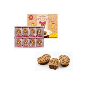 Tokyo Banana  Chocolate Brownie 8 pieces
