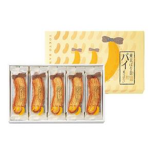 Tokyo Banana pie 15pieces