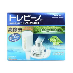 TORAY Torayvino Cassetty Faucet Water Filter MK204MX