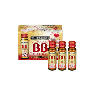 Chocola BB hyper 50ml x 10 bottles
