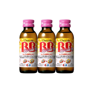 Chocola BB light 2 100ml x 3 bottles