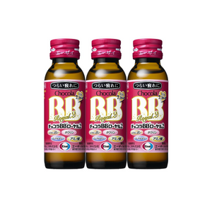 Chocola BB Royal 2 50ml x 3 bottles