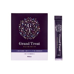 POLA Grand Treat 1.5g x 180 bags