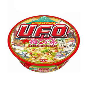 Nisshin UFO -kelp tea with plum-