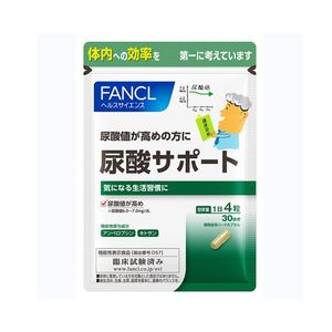 FANCL Uric Acid Support for 30 days 120 tablets