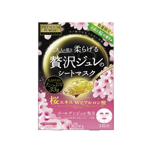 utena PREMIUM-PUReSA golden gelee mask pack 3pieces