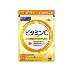 FANCL Vitamin C for 30 days 90 capsules
