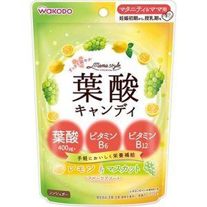 Wakodo MAMAstyle folic acid candy