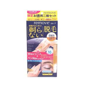 remove Depilation Pen Wax 5 ml + Wax Sheet 10 sheets