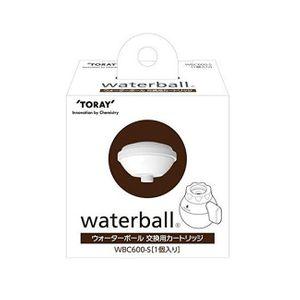 TORAY Water Purifier Waterball Replacement Cartridge WBC600-S
