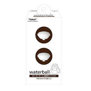 TORAY Water Purifier Waterball 2 Replacement Cartridges WBC600-W