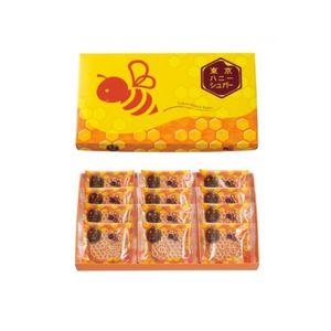 Yoku Moku Cigare Tokyo Honey Sugar 18pieces