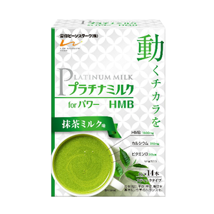 Yukijirushi Platinum milk for power -matcha milk- 14sticks