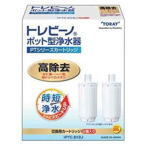 TORAY Torayvino PT Series High-Removal 2 Replacement Cartridges PTC.SV2J