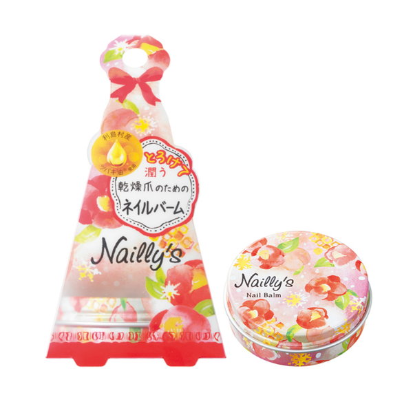 BCL company naillys care balm 15g