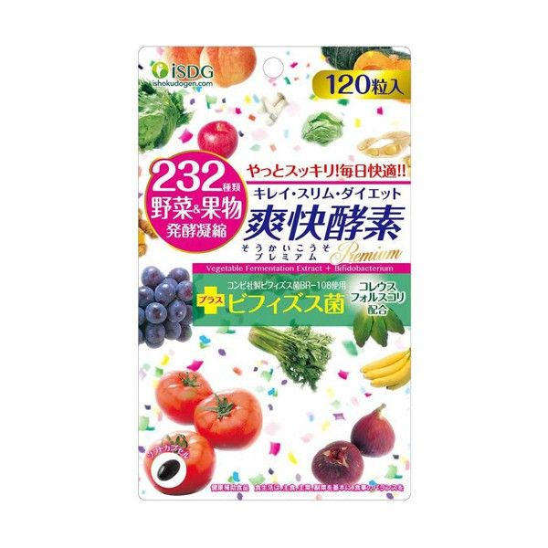 iSDG 232 Exhilarating Enzyme Premium 120 Tablets
