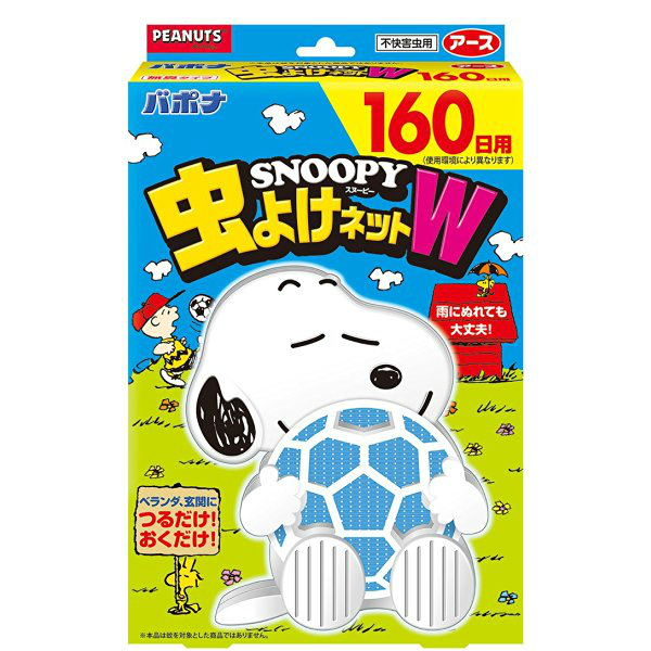 Earth SNOOPY Insect repellent net for 160days
