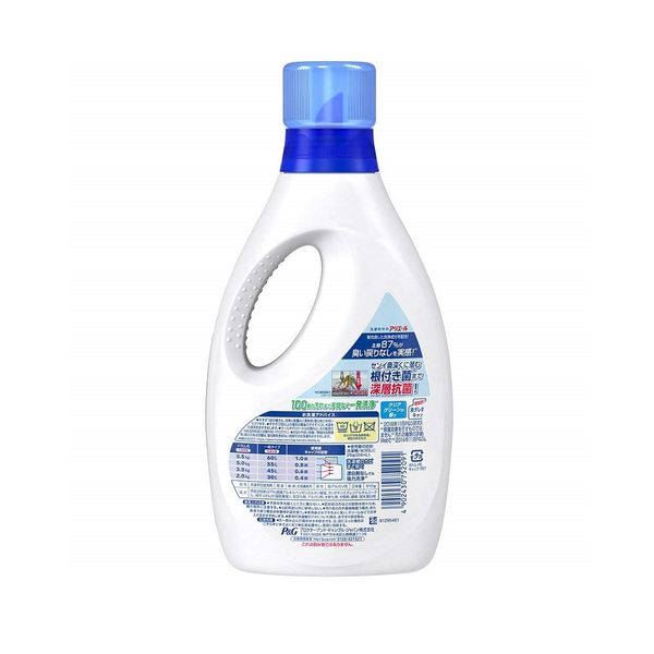 ARIEL Laundry Detergent Ion Power Gel Science Plus 910g and Refill 1 62kg