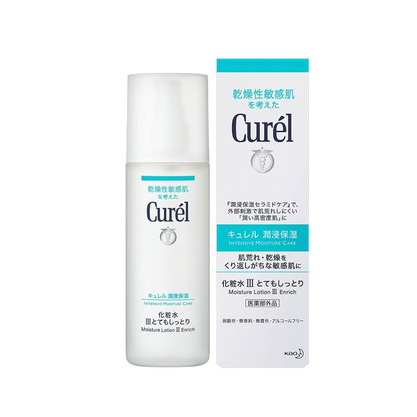 KAO Curel lotion3 150ml
