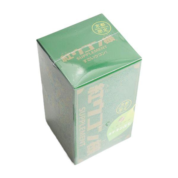 BENI UKON SAMA Turmeric Supplement For Weight Loss Kyoto Edition 200 Tablets