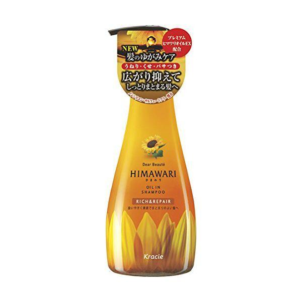Kracie Dear Beaute HIMAWARI Rich and Repair Shampoo