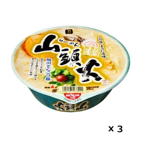 Santouka Instant Cup Noodle Asahikawa Tonkotsu Salt Ramen 136g 3 Cups
